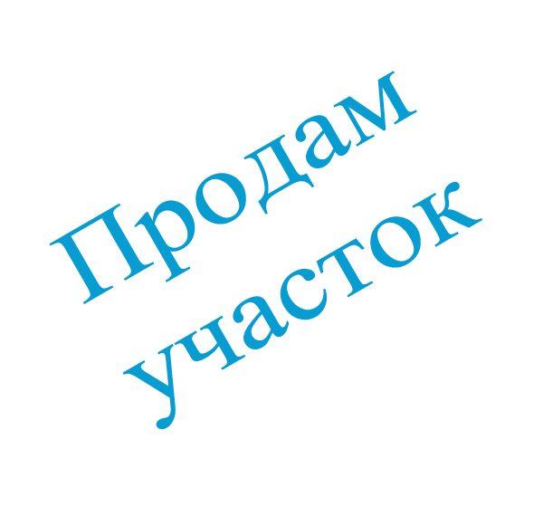 utshas